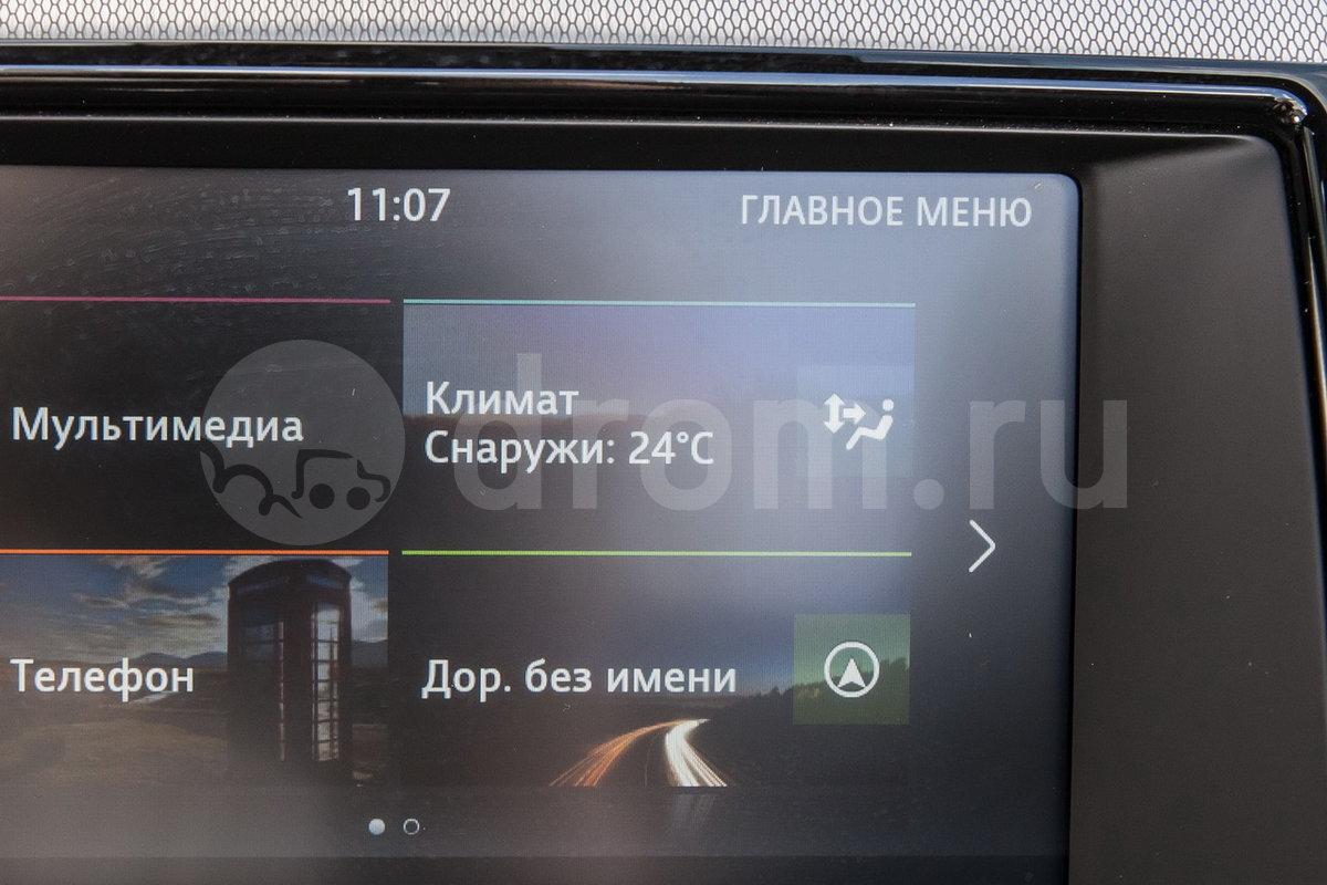 Датчик наружной температуры: да