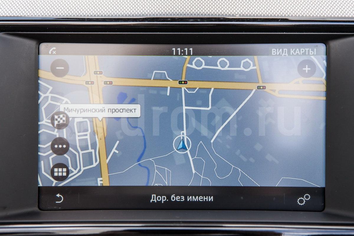 Система навигации: опция