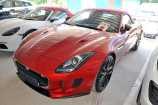 Jaguar F-Type. ITALIAN RACING RED