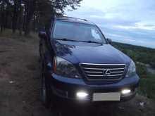 Северобайкальск GX470 2005