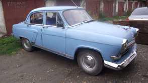 Бийск 21 Волга 1962