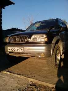 Рубцовск Escudo 1999