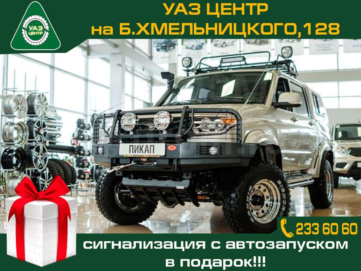 Поставлю авто на учет украина частные объявления газета мой город нововоронеж подать объявление