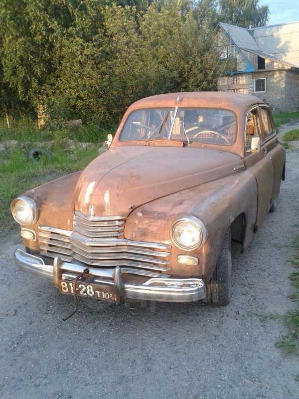 ГАЗ Победа, 1953 год, 80 000 руб.