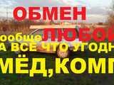 Новосибирск Мазда Фамилия 1986