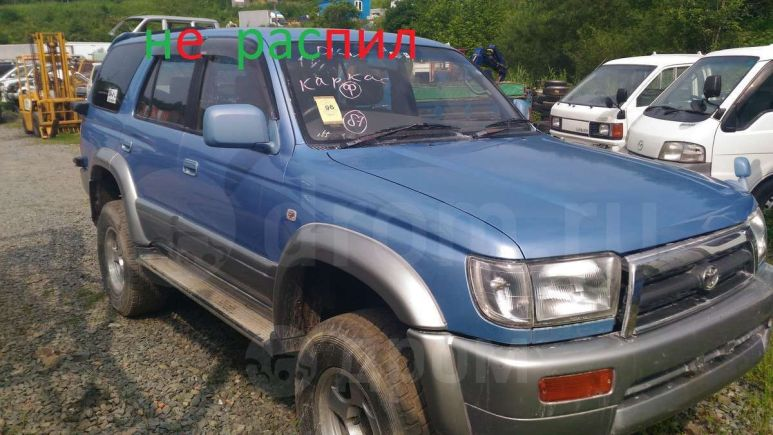 Toyota Hilux Surf, 1997 год, 415 000 руб.