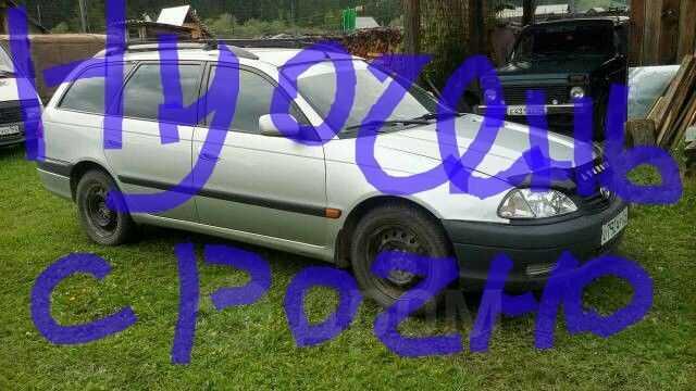 Toyota Avensis, 2002 год, 259 900 руб.