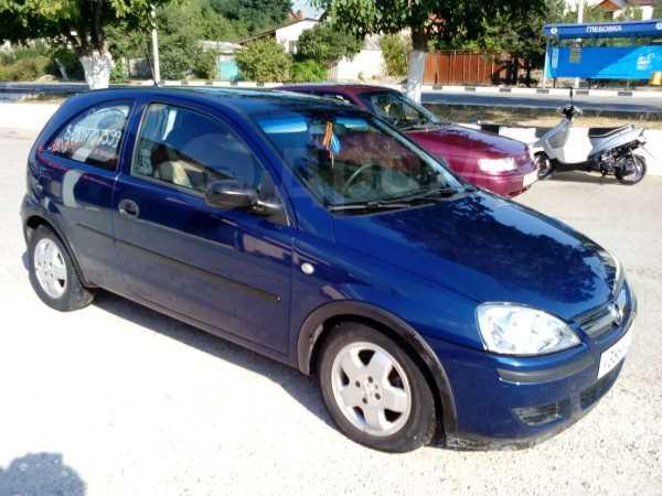 Opel Corsa, 2005 год, 165 000 руб.