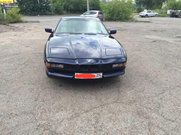 BMW 8-Series, 1991 год, 940 000 руб.