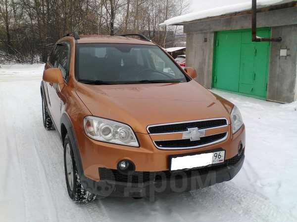Chevrolet Captiva, 2007 год, 520 000 руб.