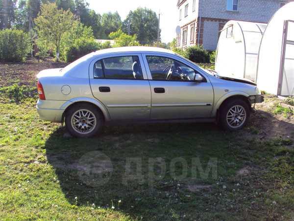 Chevrolet Viva, 2005 год, 80 000 руб.