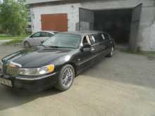 Уссурийск Town Car 2001
