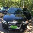 Audi A4, 2005 год, 455 000 руб.