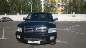 Томск Ку Икс 56 2004