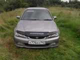 Новокузнецк Хонда Аккорд 1999