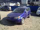 Владивосток Хонда ХР-В 2000