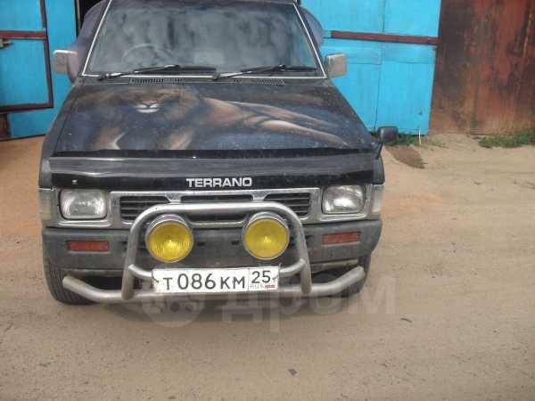 Nissan Datsun, 1995 год, 300 000 руб.