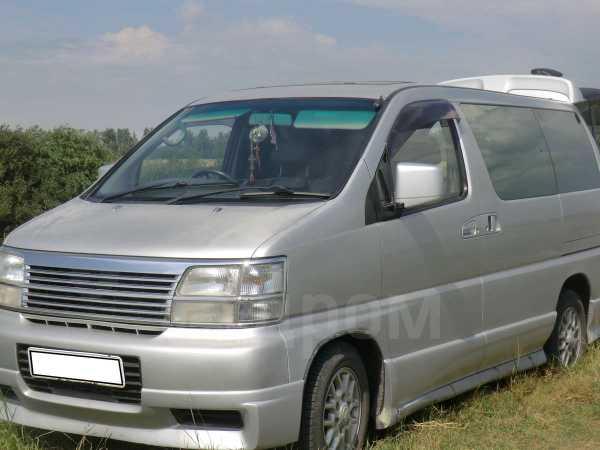 Nissan Elgrand, 1999 год, 325 000 руб.