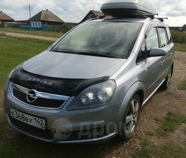 Opel Zafira, 2007 год, 475 000 руб.
