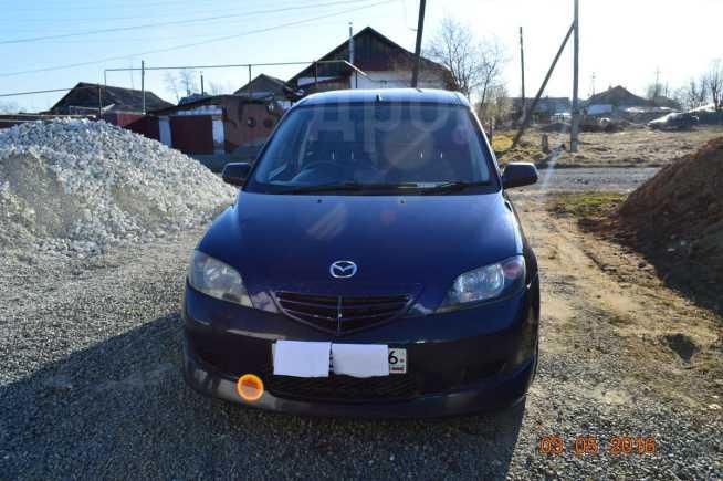 Mazda Demio, 2003 год, 160 000 руб.