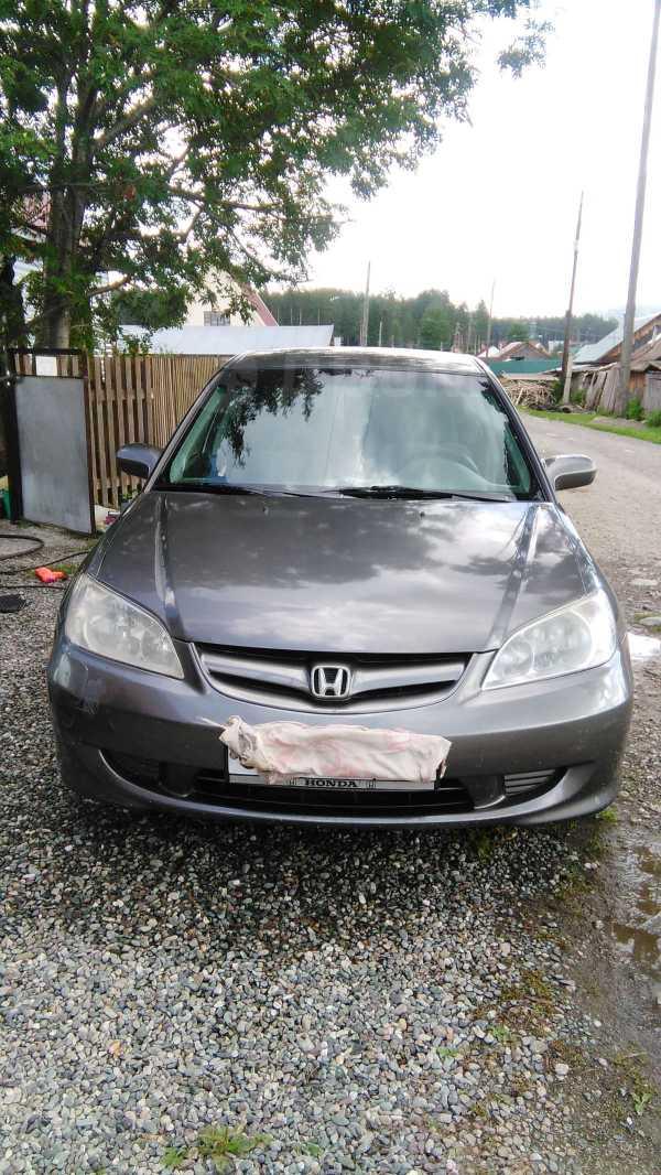 Honda Civic, 2004 год, 280 000 руб.