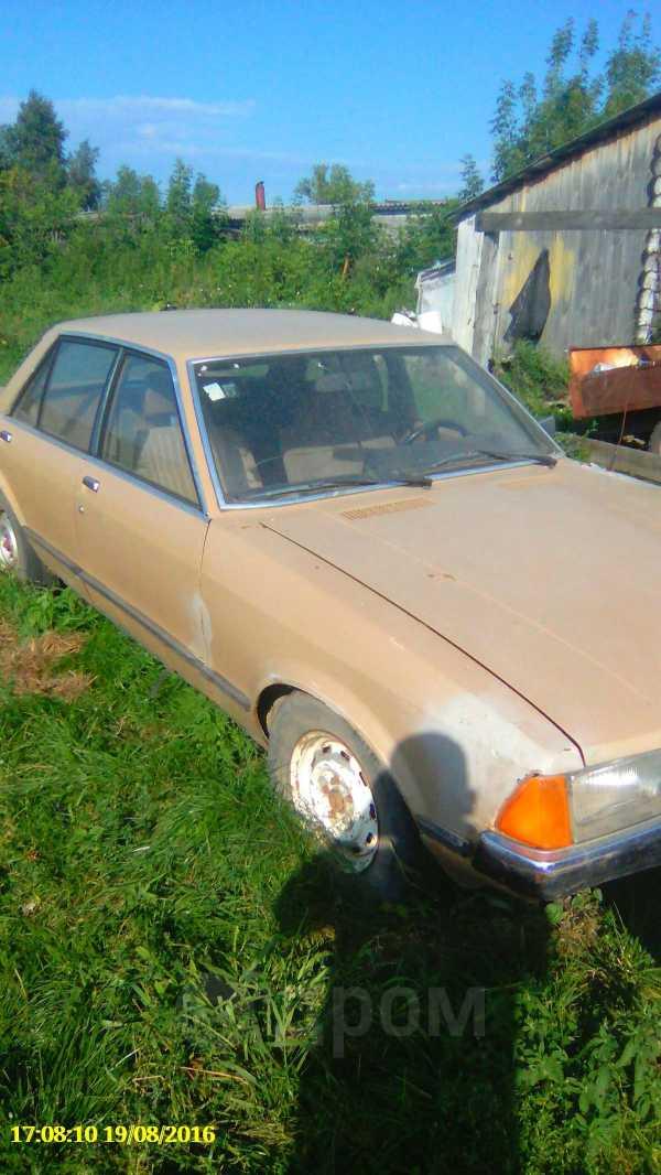 Ford Granada, 1979 год, 50 000 руб.