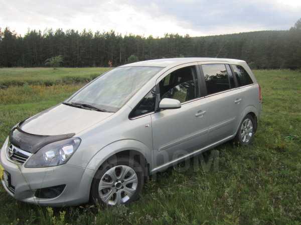 Opel Zafira, 2011 год, 600 000 руб.