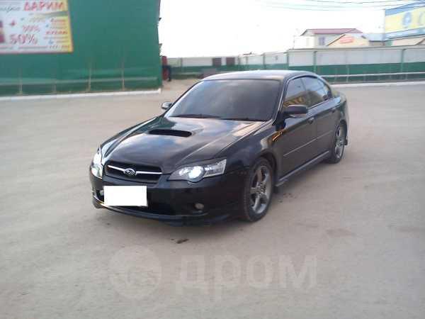 Subaru Legacy B4, 2005 год, 140 000 руб.