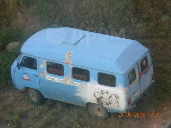 УАЗ Буханка, 1998 год, 130 000 руб.