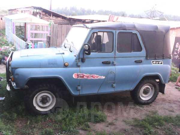 УАЗ 469, 1999 год, 140 000 руб.
