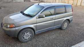 Магадан HR-V 1999