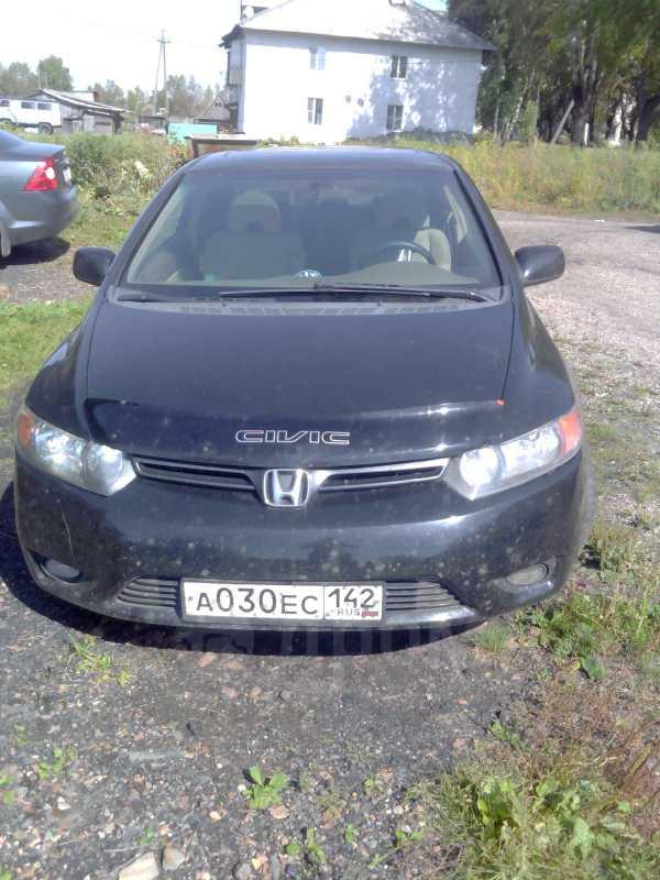 Honda Civic, 2005 год, 390 000 руб.