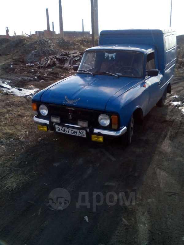 ИЖ 2715, 1983 год, 45 000 руб.