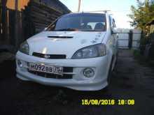 Шилка УРВ 2000
