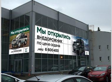 Объявления о продаже автомобилей в Москве  УАЗ Автоцентр Сити (Закрыт) c721e19b3b5