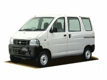 Daihatsu Hijet 1999, цельнометаллический фургон, 9 поколение