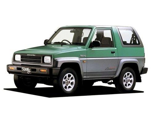 Daihatsu Rocky 1990 - 1993