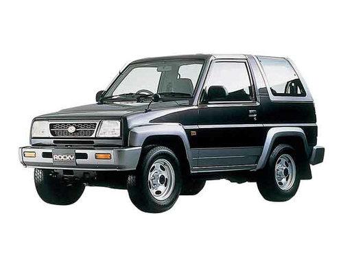 Daihatsu Rocky 1993 - 1997