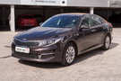 Kia Optima 2.0 AT Luxe (03.2016 - 12.2016)