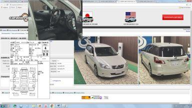 Subaru Exiga,