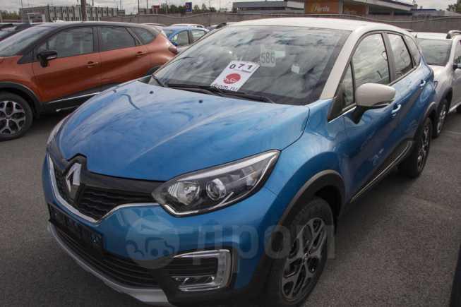 Renault Kaptur, 2018 год, 1 209 990 руб.
