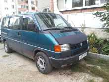 Пенза Multivan 1993