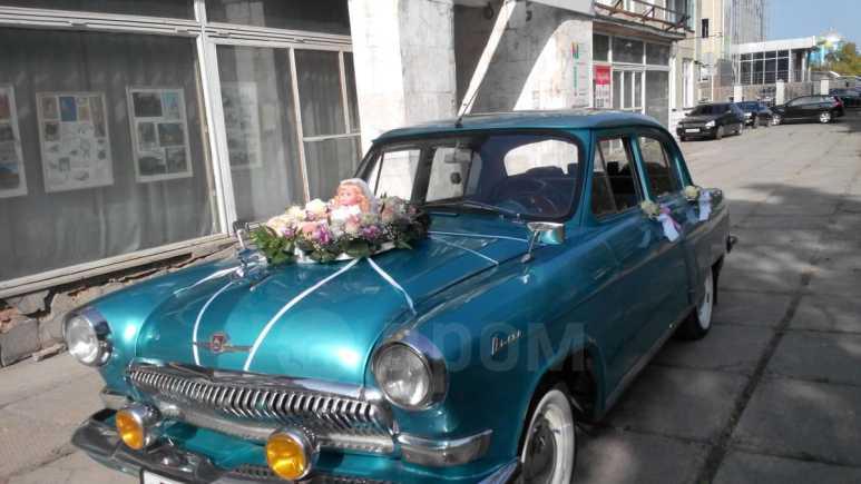 ГАЗ 21 Волга, 1968 год, 495 000 руб.