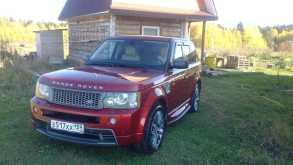 Пермь Range Rover Sport