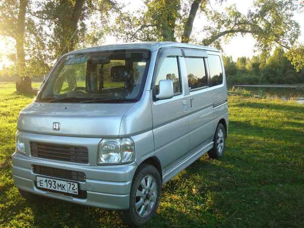 Honda Vamos, 2000 год, 215 000 руб.