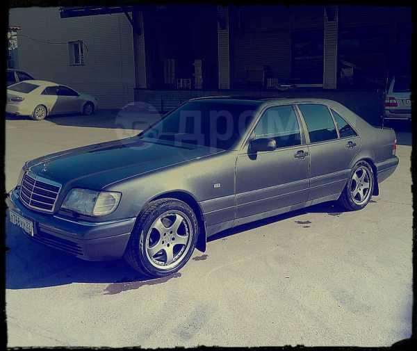 Mercedes-Benz S-Class, 1995 год, 585 000 руб.