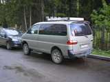 Ижевск Старекс 2000