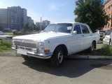 Барнаул ГАЗ 24 Волга 1983