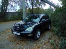 Новокузнецк RX300 2005