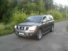 Омск Armada 2004